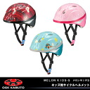 MELON KIDS-S melon kids S children's helmet