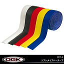 Grip for CBT -4 soft type bar tape bicycles