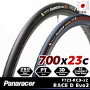 Only road tire Panaracer Panaracer RCD RACE type D 700x23C 1 book 700 c bike tires road bike bicycle tires