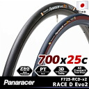 Only road tire Panaracer Panaracer RCD RACE type D 700x25C 1 book 700 c road tire bicycle tires for road bike bicycle tire