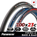 Only as for じてんしゃ tire for one road tire Panaracer パナレーサー F723-RCA RACE type A 700x23C 700C road tire bicycle tire road motorcycle