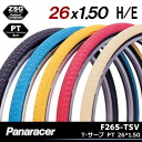 Panaracer Panaracer F265-TSV t-serve PT 26 x 1.50 tires