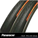 PACER black 26 inch tires