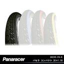 8H205-PA-B PACER compact 20 x 1.50 black tire