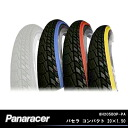 8H205BOP-PA PACER compact tire 20 x 1.50