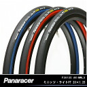F20125 AX-MNL3 minute-light PT 20 x 1.25 tires