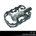 MKS mikajima pedal MT-LITE mountain bike pedals MTB pedals left and right pair