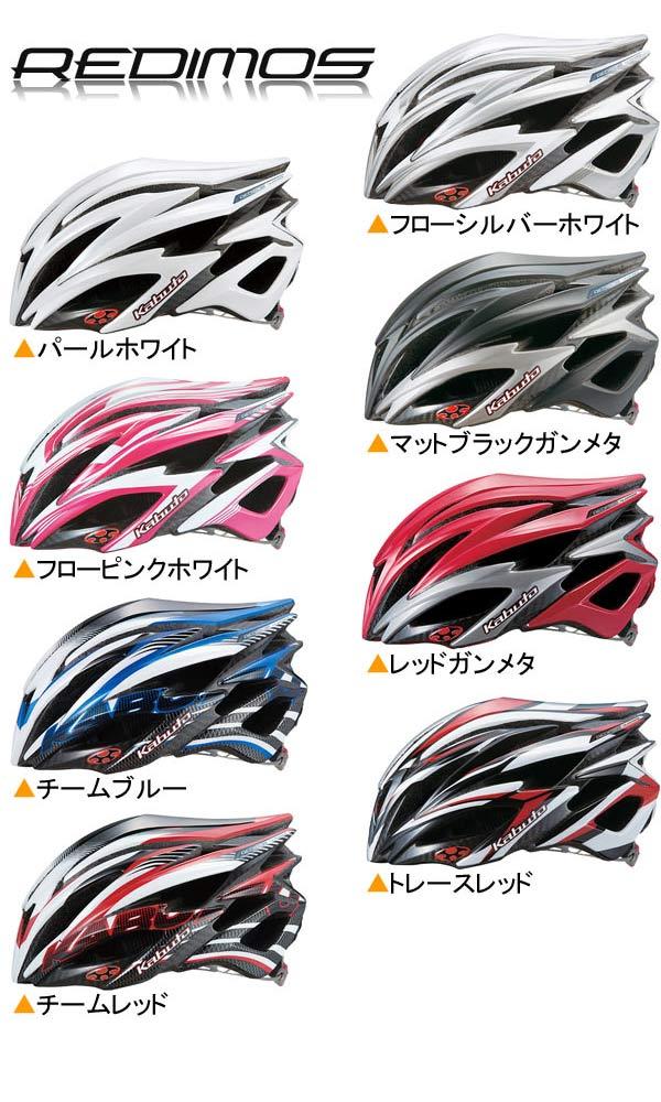 自転車やパーツの激安通販