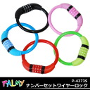 ナンバーセットワイヤー lock PALMY P-4273S number set PIN change feature compact red pink blue-black bike for dial lock locking key カギワイヤー lock ring after ring via illegally hook pin