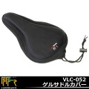 Good soft impact absorbing gel built in sitting comfort gel saddles cover FF-R VLC-052 cushion built in elastic, サドルカバーサドルカバー road bike and mountain bike BMX