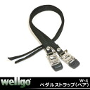 Fashionable Tous trap pair wellgo w-4 for bicycle pedal straps bicycle road bike or mountain bike and cycling in comfort