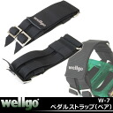 Fashionable straps pair wellgo w-7 black bicycle pedal straps bicycle road and mountain biking and cycling in comfort