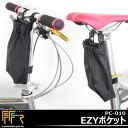 EZY Pocket FF-R PC-010 bike everywhere replacing the simple storage simple! Also in cross bike bicycle bag back cycle bag storage and road bike for mountain biking
