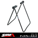 サイドエー STA-001 display stand folding bike for bike for mountain biking for