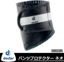 It is band bicycle じてんしゃ hem band for the chain dirt prevention of the underwear protector pants hem for underwear protector neo-deuter Doi terD32852 bicycles for a cycle