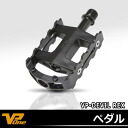 Cycling comfortably and fashionable small car or bike to pedal VP-DEVIL REX VP lightweight high strength made of chromoly axle ball bearings for bicycle pedals bicycle comfort pedals MTB