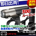 Point 2 x CATEYE CatEye bike lights headlight HL-EL460RC VOLT300 spare cartridge battery & rapid charging cradle with set LED bike USB charger