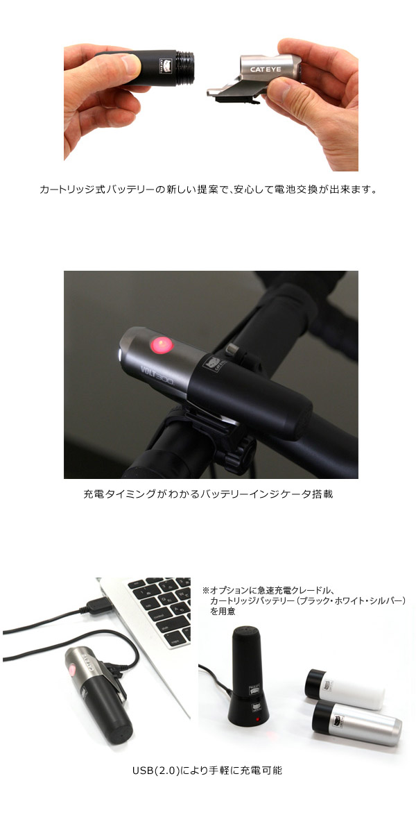 ... LED 自転車 USB充電【じてんし