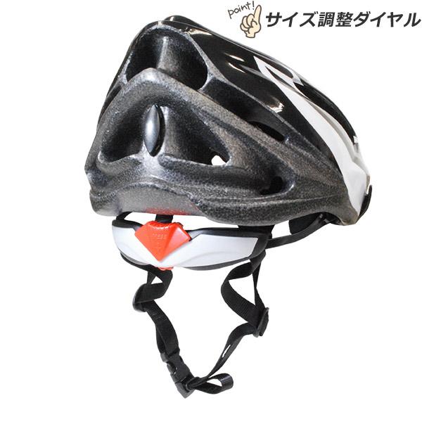 自転車用 自転車 サイクル ...