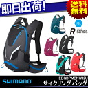 SHIMANO ( Shimano ) to bag r-12 (12 L) R series bikes bags backpack Zach Luc cycling bags daypack mountain bike [MTB]
