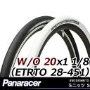 Panasonic poly-Panaracer Panaracer 8W2081MNTS-B mini-z - S bike tire school bid 20 inch W/O wired on 20 * 1 1 / 8 20 × 1 1 / 8 folding bicycles for minibero for