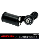 MINOURA LMA-H Berend wearable light holder accessory holder bicycle lights