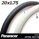 Panasonic poly-Panaracer Panaracer 8H406-HP-LXHP406 20*1.75 bike tire school bid 20 inch h/e hooked edge 20 x 1.75 ETRTO 40-406 BMX freestyle for 02P01Mar15