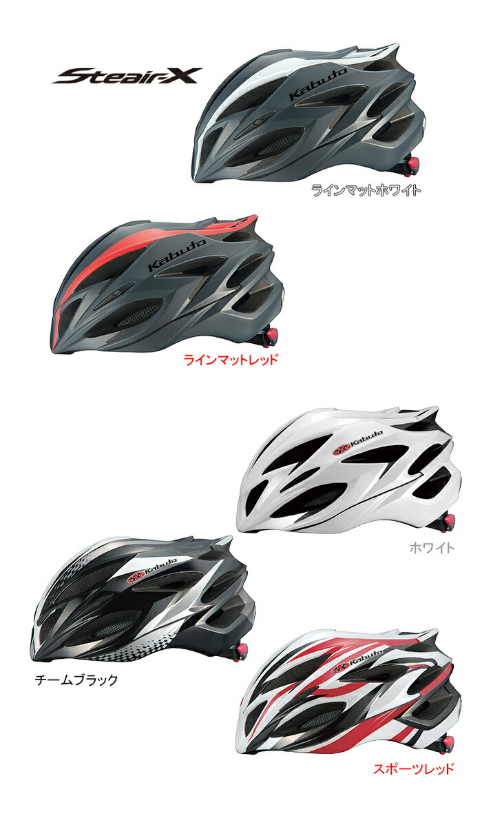 自転車用 自転車用ヘルメット ogk : 自転車用ヘルメット ...