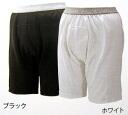 Slugger sliding underwear K-10