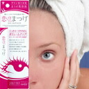 "※A salon of ※"" love eyelashes ローヤルアイム is eyelashes liquid cosmetics development in two"