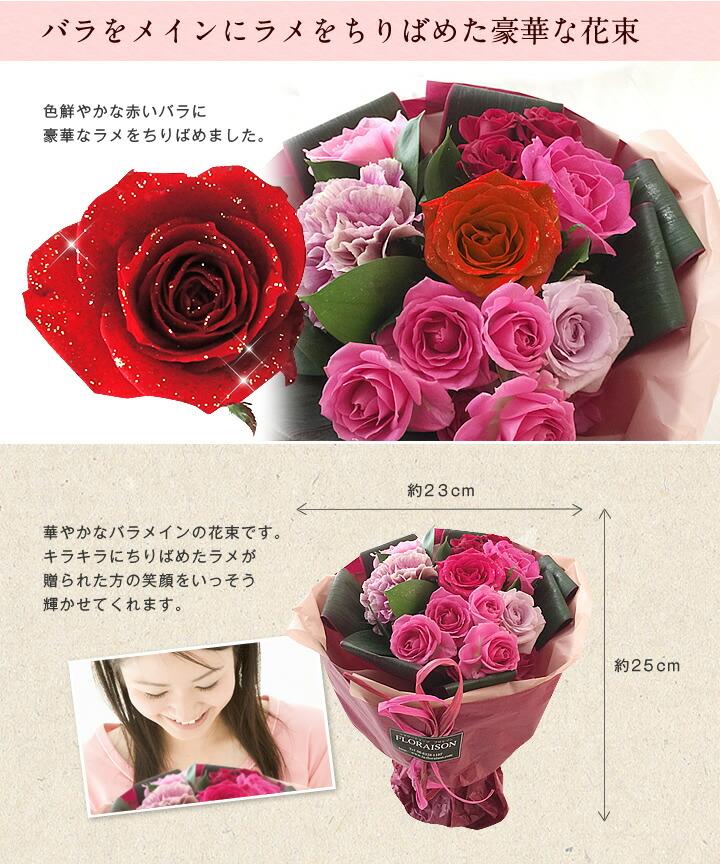 そのまま飾れる花束 スタンディングブーケ