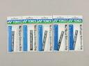 YONEX (Yonex) wet Super pole light grip 1 book on white AC130-011-5SET--