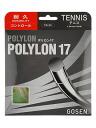 (Writer) GOSEN POLYLON 17 (polylon 17) natural TS153-N ● ●