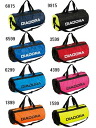 DIADORA (Deirdre) multi-drum bag (with storage case) AB3615 ● ●