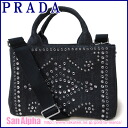 burberry tote bag outlet  outlet prada tote