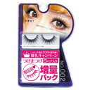 Komori NET ★ eyelashes EYEMAZING-2 [