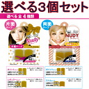 Three sets which can choose あいぷち! Get a cover; all 用 eye tape four types: It is with a nudie color pusher: egg reader model さきっくま プレゼンツ (MCF-3-6)