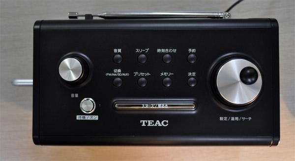 AM/FM ラジオレコーダー TEAC-R-6 上部