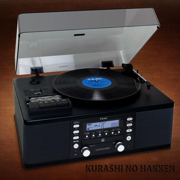 TEAC LP-R550USB-B ターンテーブル/カセット付きCDレコーダー