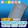 TRIM ION NEO PREMIUM マイクロカーボンCMカートリッジ