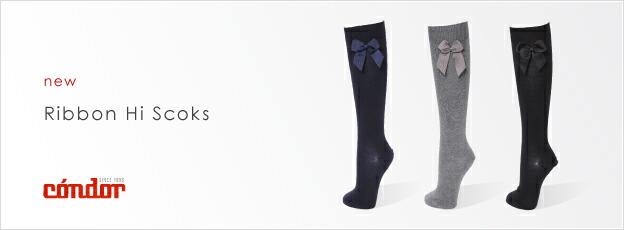 condor ribbon hi socks