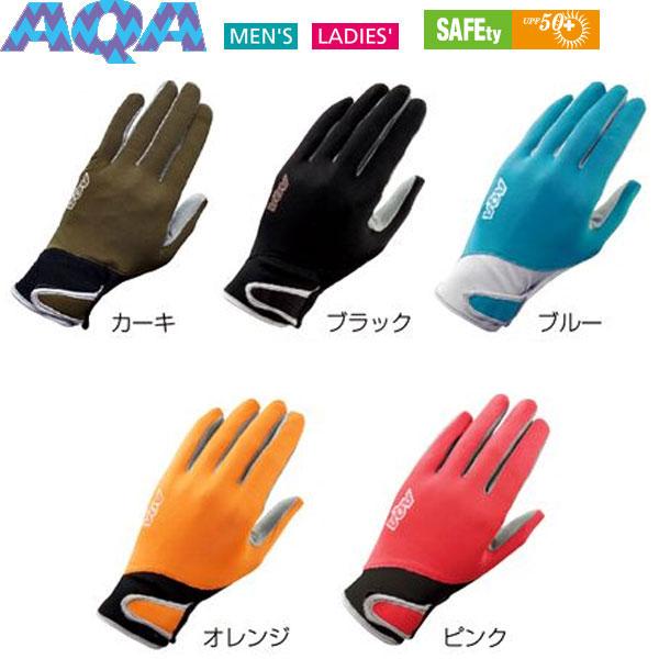 AQA(エーキューエー)UVライトグローブマリングッズKW-4470A【メンズ・レディース】(送料無料)