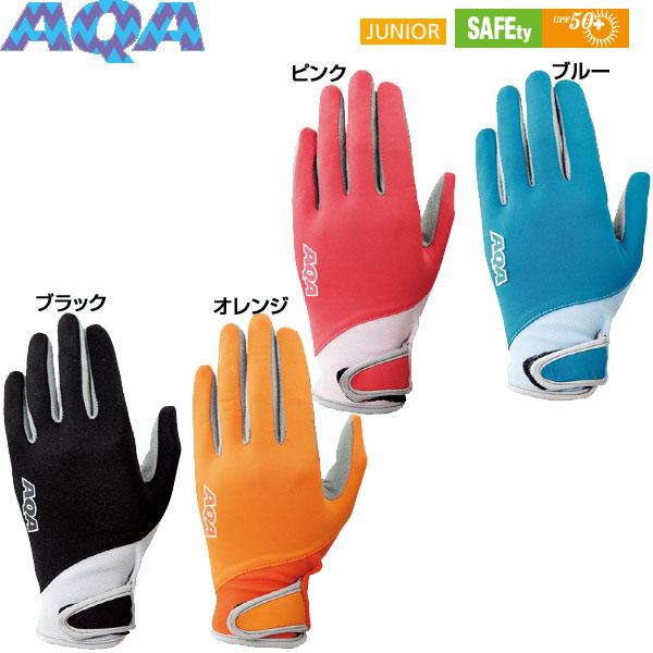 AQA(エーキューエー)UVライトグローブIIマリングッズKW-4471A【キッズ・ジュニア】(送料無料)