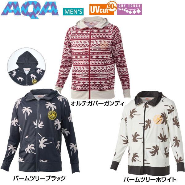 AQA(エーキューエー)ラッシュガードシーラックスパーカーカノコメンズIIKW-4496A【メンズ】(送料無料)