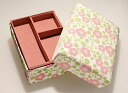 Child seat with your sewing box plum green sewing gift / gifts / sewing box / Kyoto / Japanese goods / Japanese / storage box / wristlet