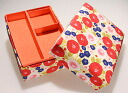 Child seat with your sewing box Camellia yellow sawing gift / gifts / sewing box / Kyoto / Japanese goods / Japanese / storage box / wristlet