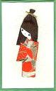 Handmade doll card Green