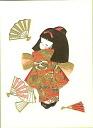 Japanese-style card fan
