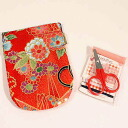 Kofu pattern sewing set spring clasp red sum pattern / crape / accessory / present / gift