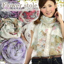 () ★ classy gorgeous fluffy floral scarf 10P18Oct13 large/thick / large stall / wedding / muffler/women 's/men's